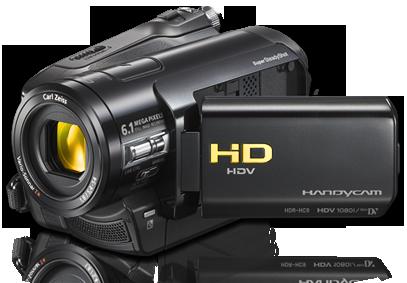 Сервис и ремонт видеокамеры panasonic аксеум в томске стоимость ремонта планшета - ремонт в Москве